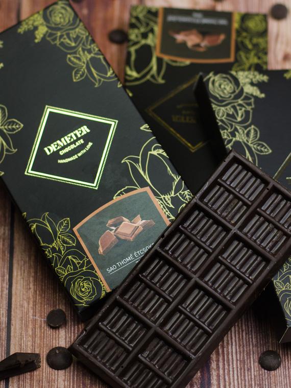 SAO Thomé táblás étcsokoládé kézműves csokoládé kézműves csoki